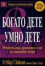 book10_cover