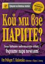book11_cover