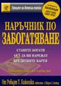 book14_cover