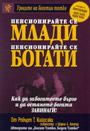 book15_cover