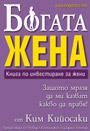 book16_cover