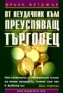 book20_cover