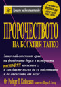 book21_cover