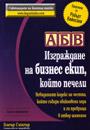 book3_cover