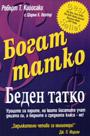 book9_cover
